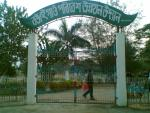 Bongaigaon Eco-Development Park Gate